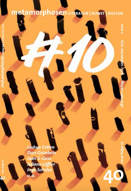 No. 40: #10 © metamorphosen