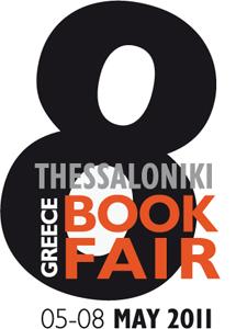 Thessaloniki: Buchhauptstadt Griechenlands